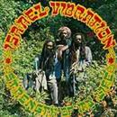Israel Vibration 1988 Strength Of My Life